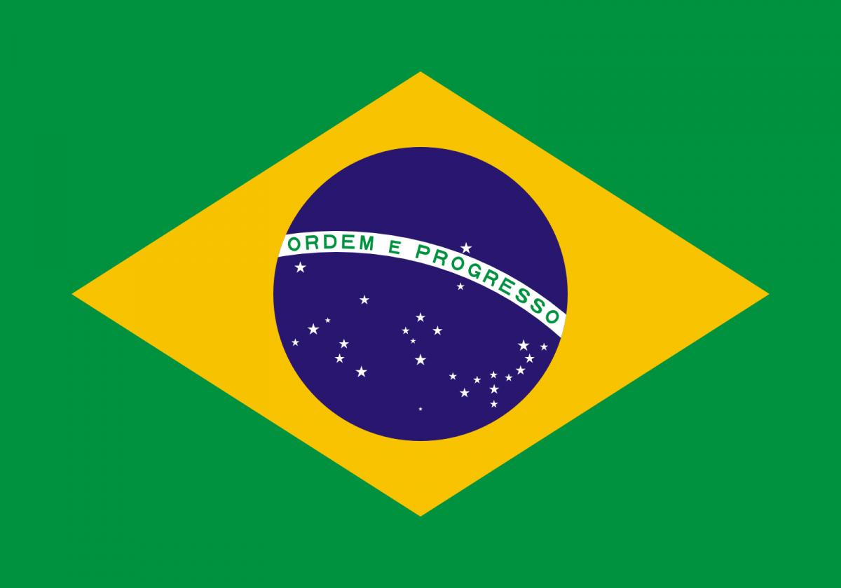Goiania, Brasile (2007): Sostegno alla Casa di accoglienza per anziani